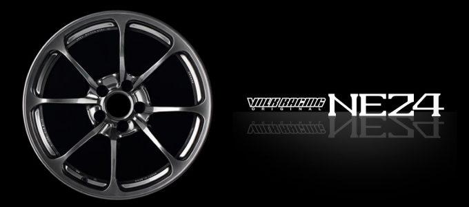 RAYS 、VOLK RACING「NE24」を新発売