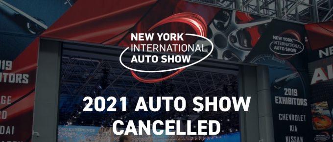 新型コロナのためニューヨークモーターショー2021開催中止
