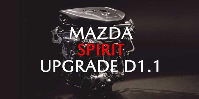 マツダ、「MAZDA SPIRIT UPGRADE D1.1 」を近日販売