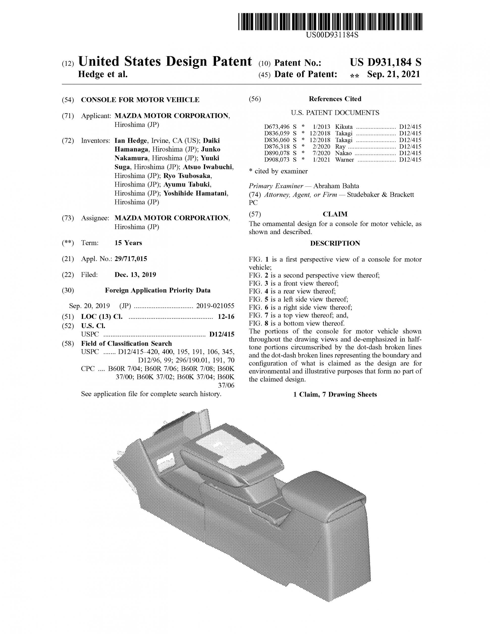 マツダ、米国でMX-30のセンターコンソールを意匠登録