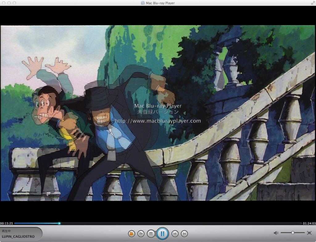 Mac Blu-ray Playerでカリオストロの城を再生中